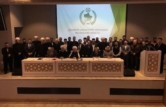 Председатель ДУМ МО вручил благодарственную грамоту мусульманской общине г.о. Химки