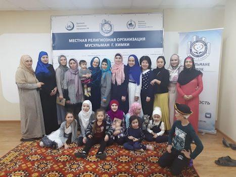 8 марта в стенах Культурно-просветительского центра МРОМ г. Химки прошла семейная встреча.