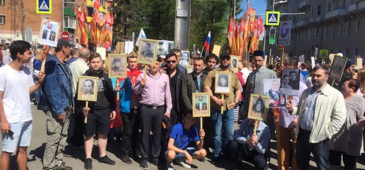 Члены общины приняли участие в шествии «Бессмертный полк».