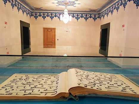 Реликвии Московской соборной мечети. Историк и радиоведущий Марат Сафаров рассказал про появление копии Корана.