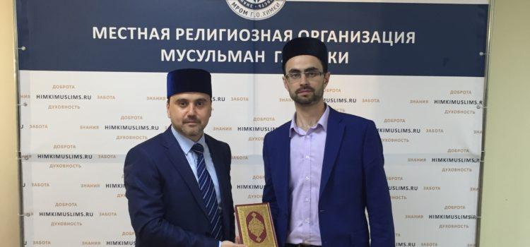 28 мая Муфтий Рушан-хазрат Аббясов посетил мусульманскую общину города Химки