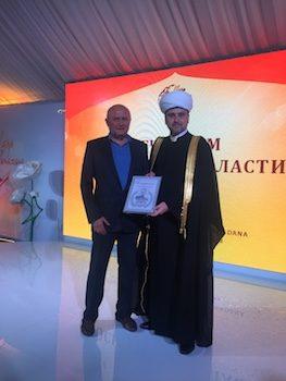 Муфтий Рушан хазрат Аббясов вручил благодарственные грамоты членам химкинской общины
