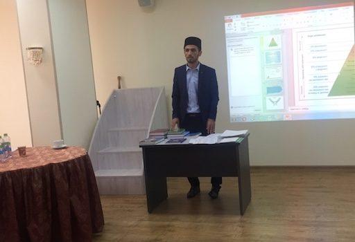 3 сентября на территории МРОМ г. Химки МО состоялся семинар для преподавателей на тему: «Новая учебная программа 2018 — 2019 г.»