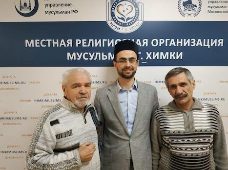 Союз инвалидов «Чернобыля» проведет в мусульманском культурном центре г.о. Химки лекции об атомной энергетике