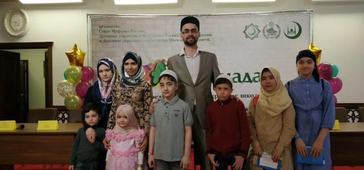 Наша община приняла участие в Олимпиаде для детей