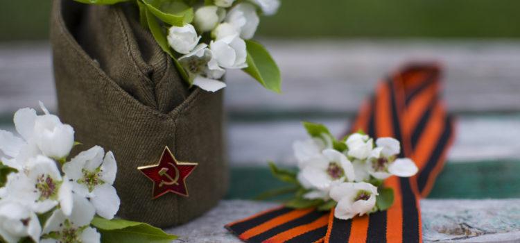 МРОМ г.о.Химки внесла вклад в организацию поездки для общества блокады Ленинграда