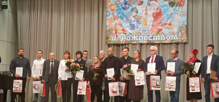 Представителей Совета МРОМ Химки наградили дипломами Администрации городского округа