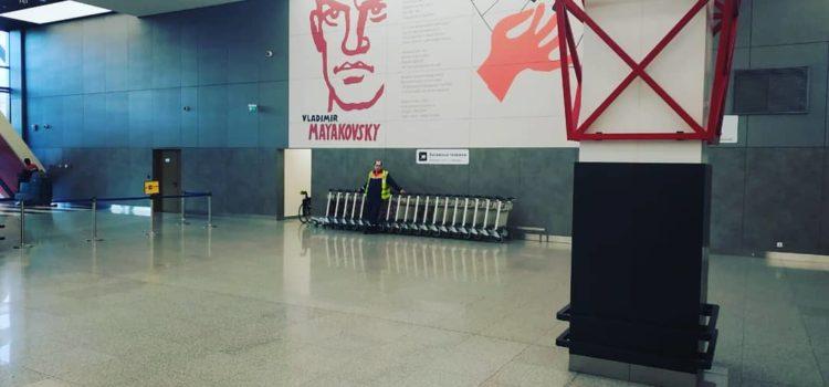 Председатель МРОМ Химки принял участие в совещании в аэропорту Шереметьево