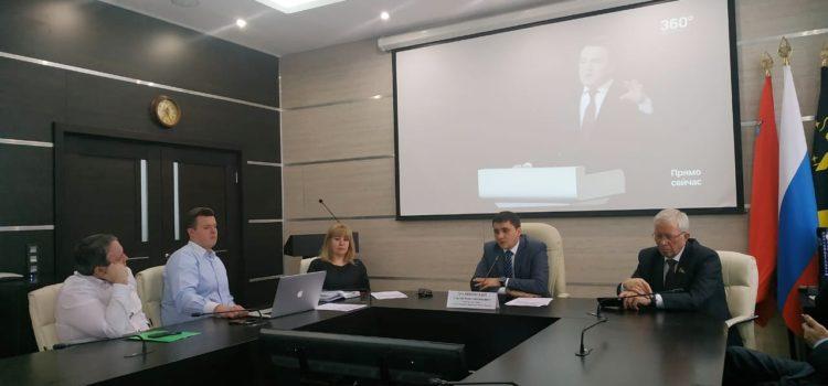 Председатель МРОМ Химки принял участие в онлайн-обращении Губернатора Московской области
