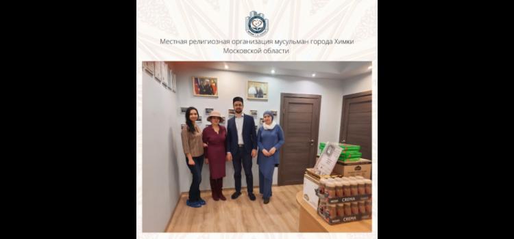 Фонд «Соратники» в гостях у Химкинской МРОМ