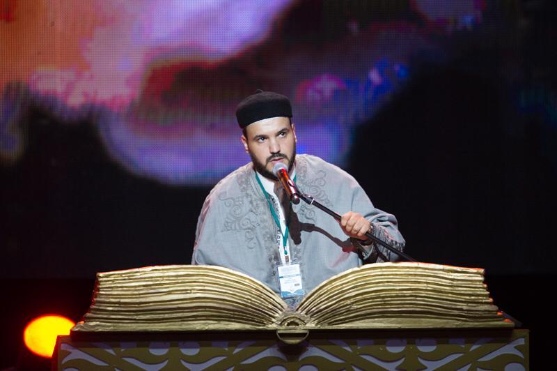 XIX Московский Международный конкурс чтецов Корана в Крокус Сити Холл состоится 21 октября 2018г.